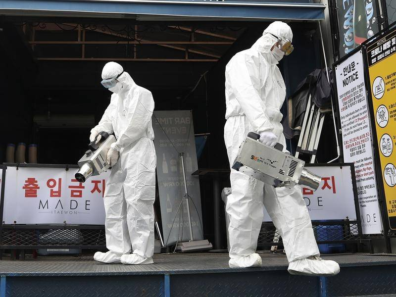 South Korean health authorities have warned that the coronavirus is becoming harder to track.
